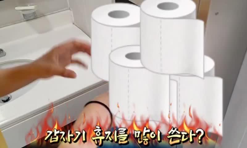 (홍보 영상2) 1회용품 줄이기 2